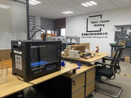 苏州鑫之博科技有限公司
