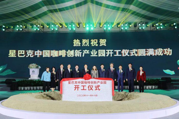 昆山市委书记吴新明:全力打造社会主义现代化建设标杆城市