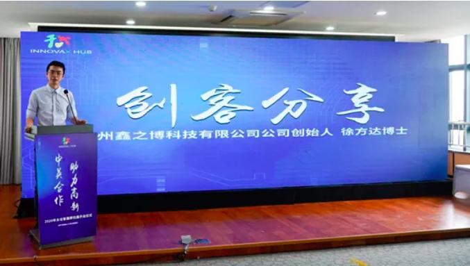 太仓智巢孵化器开业仪式在太仓大学科技园区举行